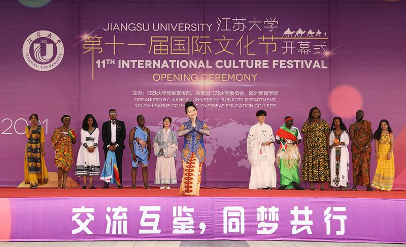 国际文化节1.jpg
