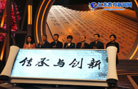 Jiangsu to open speaking tour on Chinese culture