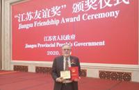 Steve Drown, a distinguished visiting professor at several Jiangsu universities200.jpg