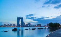 Search for more colleges and universities in Suzhou