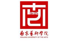 Nanjing University of the Arts