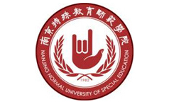 Nanjing Normal University of Special Education
