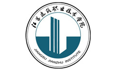 Jiangsu Vocational Institute of Architectural Technology