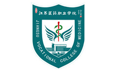 Jiangsu Vocational College of Medicine