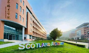 苏格兰学院-370.jpg