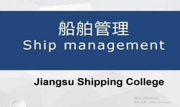 Ship Management