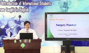 Surgery Pandect