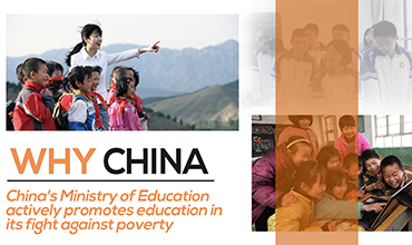 Poverty alleviation through education in China