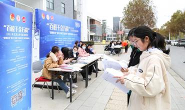 Jiangsu offers college graduates more job opportunities