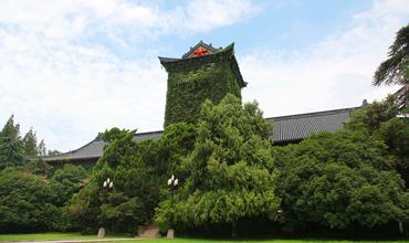 Jiangsu universities show educational strength