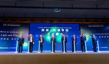 New college launched in Jiangsu, calls for post-grad students