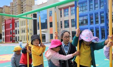 Wang Jing: The first kindergarten teacher from Jiangsu to Tibet