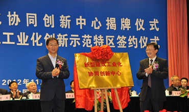 Jiangsu universities reap collaborative innovation benefits