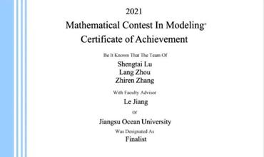 Jiangsu college students win international modeling contest titles