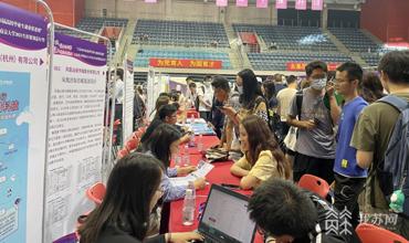 Jiangsu launches week-long employment promotional event