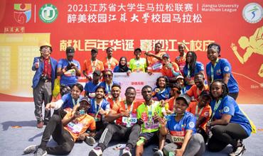 Jiangsu University hosts campus marathon