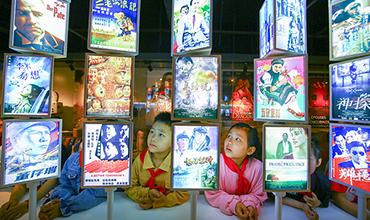 Jiangsu students celebrate International Museum Day