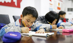 After-school services to be provided at all compulsory education institutions in China