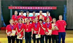 Jiangsu university volleyball players shine at national games