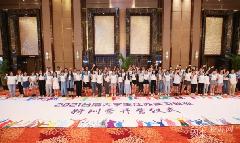 Jiangsu facilitates internships, employment for young people from Taiwan