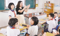 Ministry to reduce examinations for students in elementary and middle schools
