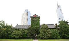 13 Jiangsu universities listed on universities rankings worldwide