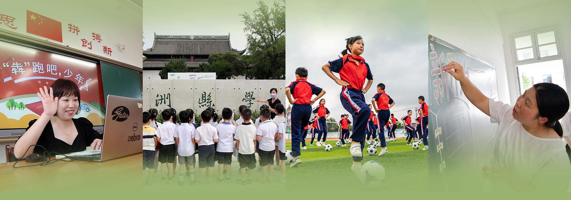 Xi's new era thought set for schools