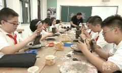 Jiangsu schools offer various after-school services