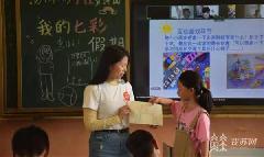 Online AI lesson boosts Liupanshui children's sci-tech dreams
