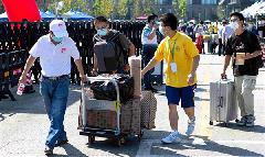 Universities in Jiangsu welcome new students