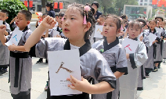 Jiangsu students hold events to commemorate Confucius