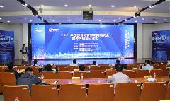 Jiangsu's cybersecurity event campus day kicks off