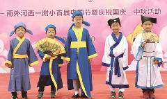 Nanjing students feel the charm of traditional culture