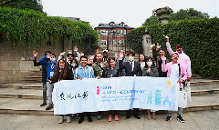 Expats explore modern agriculture in Zhenjiang