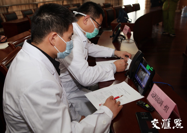Wuxi Municipal Center for Disease Control and Prevention.png