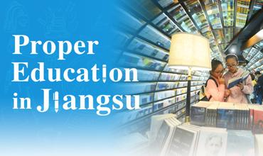Proper Education in Jiangsu