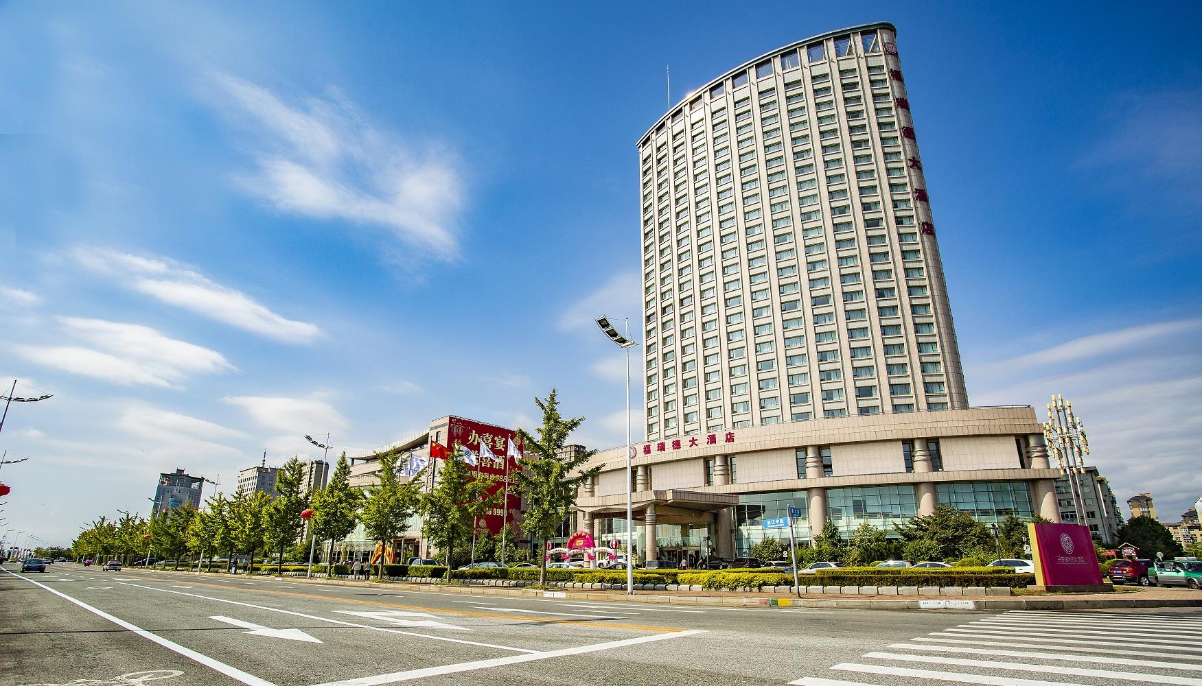 10.丹东福瑞德大酒店.jpg