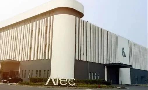 Atec Semiconductor receives 350m yuan to pursue IC development in Lin-gang Special Area