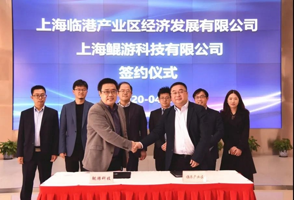 North Ocean Sci Tech to build world-class wafer-level optical R&D center in Lin-gang