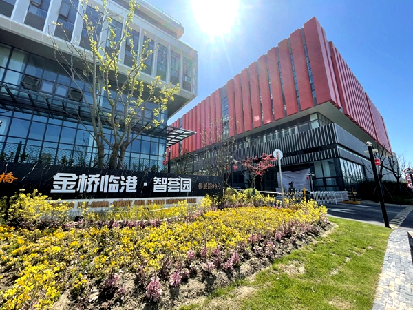 Lin-gang Special Area outlines Nanhui new town's future2.jpg