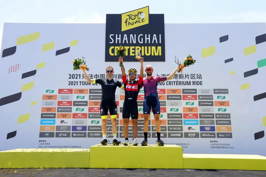 Cycle race staged in Lingang area-2.jpg