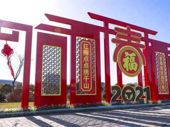 Spring Festival decorations hung up for New Year's bash-3.jpg