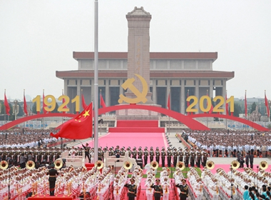 China holds grand gathering marking centenary of CPC.jpg