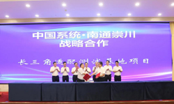 Investment promotion conference on IT opens in Beijing