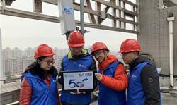 Chongchuan exerts continuous power on 5G construction