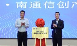 CCEDZ promotes innovative IT application advances in Beijing