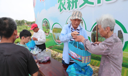 Happy Farm brings compassion to locals suffering hardship