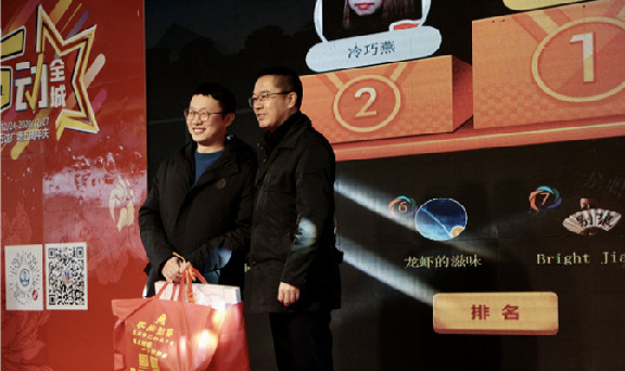 Wulonghui business circle holds second shopping festival