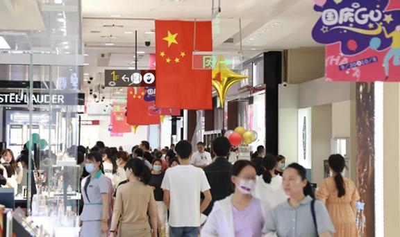 Chongchuan consumption surges during National Day holiday