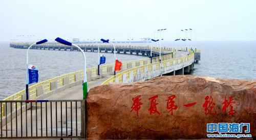 4华夏龙桥.jpg